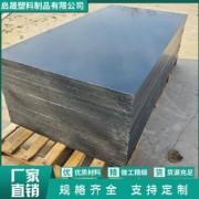 沧州启晟塑料制品有限公司