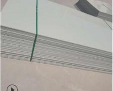 聚丙烯板材 白色PP塑料板 聚丙烯板材 PP垫板