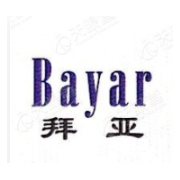 拜亚贸易(上海)有限公司