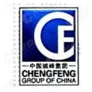 承狄国际贸易(上海)有限公司