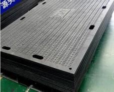 高分子聚乙烯路基板抗压建筑工地防滑铺路垫板耐磨黑色pe铺路垫板