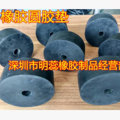 100*30橡胶防震垫黑色圆胶垫防震橡胶垫防震减震橡胶垫圆形橡胶垫