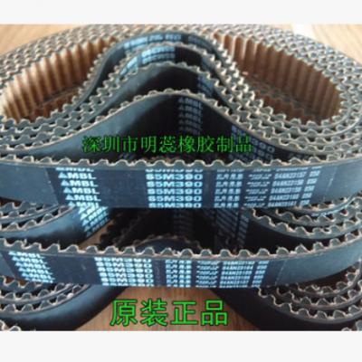 S5M810/830/845/850/870-S5M965日本三星橡胶同步带齿形皮带正品