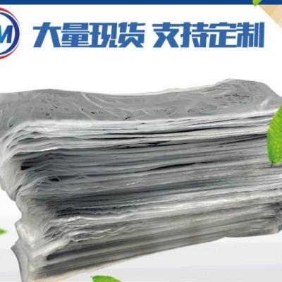 安徽厂家 三元乙丙 丁腈/丁晴 各种混炼胶橡胶原料