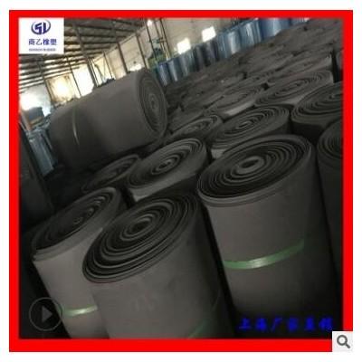 各种厚度eva卷材批发 运输包装用防护材料 1-10mm