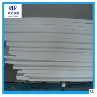 黑色白色EVA卷材片材 现货EVA泡棉低价批发 耐压eva缓冲棉