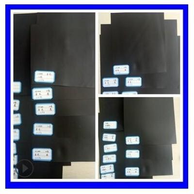 防静电/导电EVA 38度现货原板黑色泡绵 片材 卷材