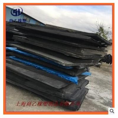 现货供应 黑色3/5/10mmEVA泡棉片材 可定制EVA板材硬度