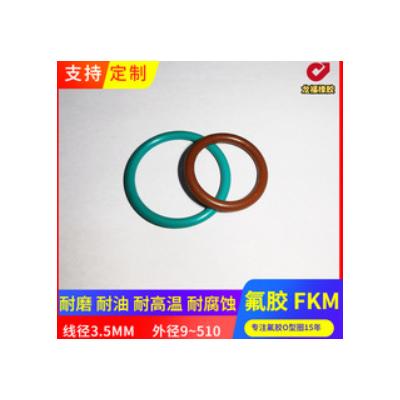 龙福厂家丁晴橡胶圈 硅胶垫 氟胶o形圈 线径2.65MM 内径5.3~218