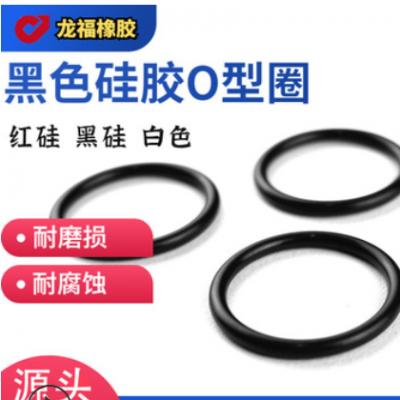 厂家供应硅胶o型圈可定制食品级硅胶密封圈批发