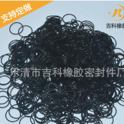 224/230*5.3/236/243*5.3/250*5.3O型圈 橡胶圈 密封圈 硅胶圈