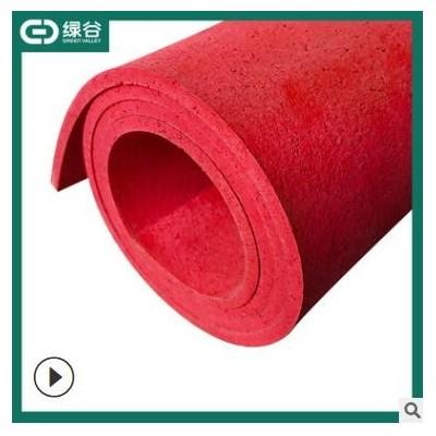 厂家销售大红色橡胶卷材地垫5mm厚展会地垫运动场地胶