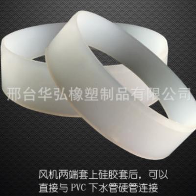 厂家生产管道风机硅胶套PVC连接硬管软胶圈管道风机0型圈密封圈