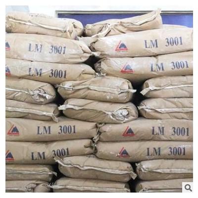 东莞厂家供应重钙粉 2000目重质碳酸钙 橡塑胶原料活性碳酸钙