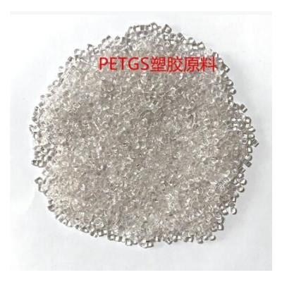 华宏食品级高抗冲牙刷柄PETG医疗级健身器材板材PETG原料