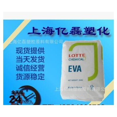 EVA 乐天化学 VA910 抗氧化 可粘结性 热熔级 包装塑料