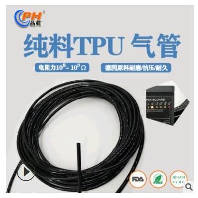 TPU纯料气动管电阻力10八-九次方抗压耐温PU软管厂家