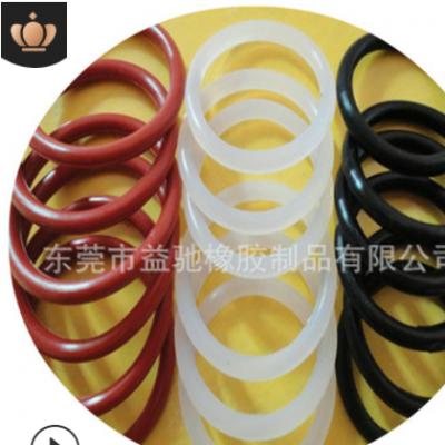 食品级硅胶圈 防水硅胶o型圈 氟胶o型密封圈 环保丁晴橡胶o形圈
