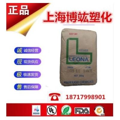 注塑级 PA66 日本旭化成CR302 良好抗焊接熱性 低磨損 电气性能好