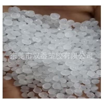 LDPE 茂名石化 高流动 薄膜级 塑料花料专用料 厂家直供