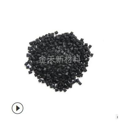厂家供应碳纤PEI料 碳纤增强导电 抗静电碳纤维塑料