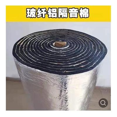 厂家定制铝箔自粘橡塑板 阳光房保温棉 隔热阻燃隔音棉