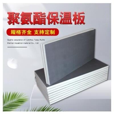 聚氨酯板保温材料 长方形微孔状保温板 保温隔热板聚氨酯板批发