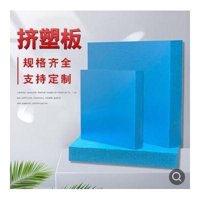 厂家直销改性聚苯保温板 B1B2级保温板抗压挤塑聚苯板 挤塑保温板