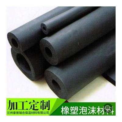 厂家生产B1B2级阻燃高密度橡塑板 不干胶隔热铝箔贴面橡塑保温板