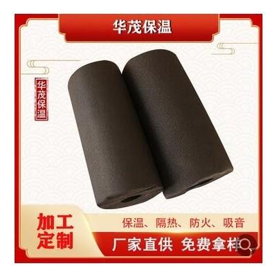 厂家供应空调橡塑保温管 b1级阻燃橡塑管 隔音隔热橡塑海绵管