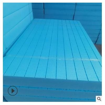 地暖使用挤塑保温板 xps挤塑泡沫板 阻燃挤塑型聚苯乙烯板