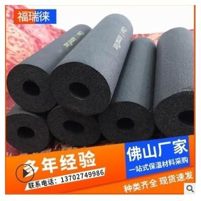 批发b1级阻燃橡塑管 空调管道橡塑保温管 吸音隔热橡塑海绵管壳