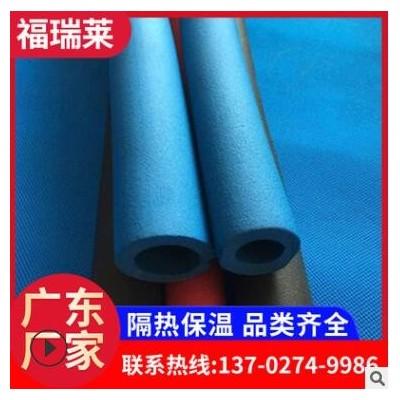 橡塑保温管太阳能热水器水管防冻保温套 空调保温管套隔热保温棉