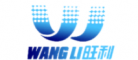 旺利WangLi