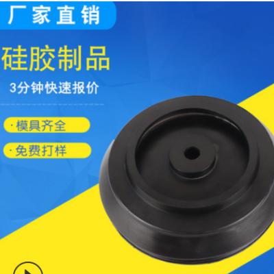 厂家供应橡胶吸盘硅胶玻璃吸盘硅胶真空吸盘工业真空橡胶吸盘