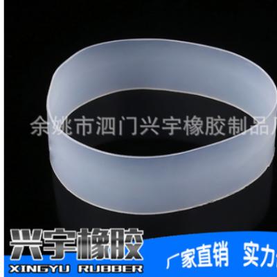 厂家长期生产密封圈 耐磨损耐高温橡胶制品批发
