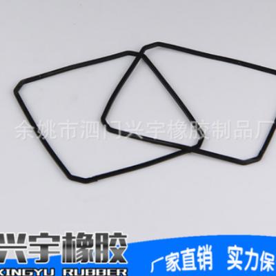 兴宇橡胶 正方形橡胶密封圈 可定制橡胶制品尺寸齐全