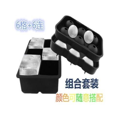新款硅胶4孔冰球6cm超大冰球亚马逊热卖创意圆形冰球模具厂家