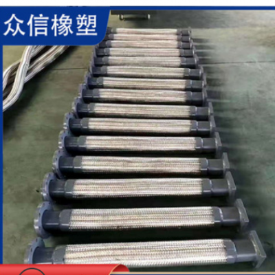 304不锈钢法兰式金属软管波纹管 定做 法兰式金属软管