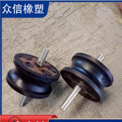 橡胶减震器 NR材质减震缓冲用 车辆电机减震器 可定制