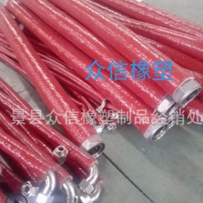 源头厂家生产金属软管 硅胶套金属软管外包石棉金属软管