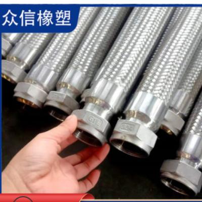 生产 带活螺母金属软管 螺母连接金属软管 螺母接头式金属软管