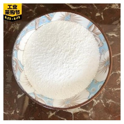氨基酸表面活性剂发泡剂私护产品牙粉发泡清洁粉月桂酰基谷氨酸钠