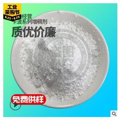 卡波树脂免水洗手液消毒凝胶增稠剂卡波姆u20 2020 u21 940