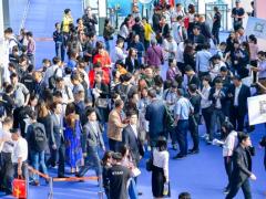 广州国际塑料橡胶及包装印刷展览会