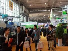 成都国际橡塑及包装工业展览会