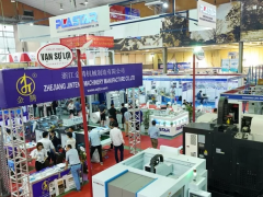 越南河内塑料橡胶展览会