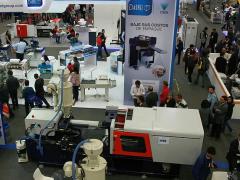 哥伦比亚波哥大塑料橡胶展览会