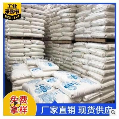 锐龙硬脂酸SA-1810 工业颗粒硬脂酸润滑橡塑级十八烷酸