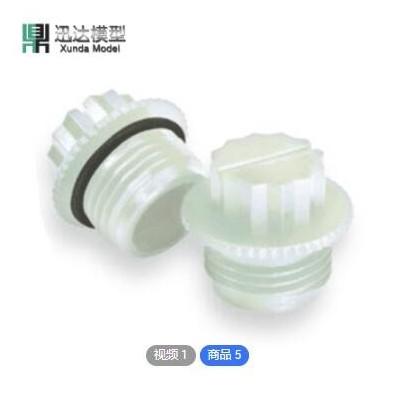 3d打印加工CNC手板智能家居3d打印塑胶加工定制3d打印样品服务厂